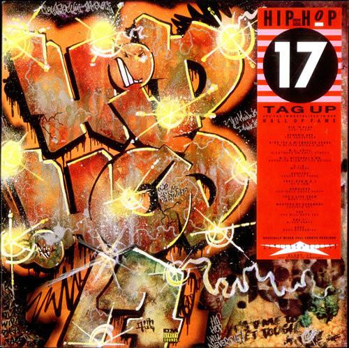 Various Street Sounds Hip Hop 17 Vinyl