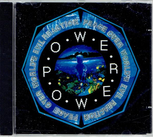 P.O.W.E.R. The Making Of Machine CD