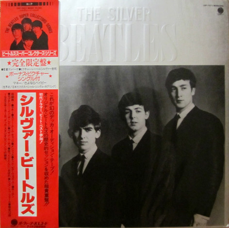 The Beatles The Silver Beatles