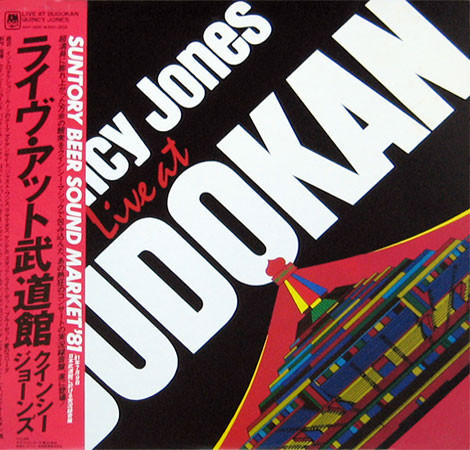 Quincy Jones Live At Budokan