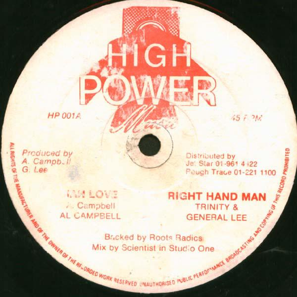 Jah Love Right Hand Man Vinyl