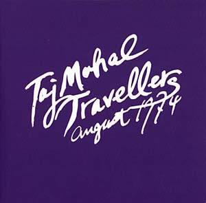 Taj Mahal Travellers August 74