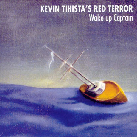 Kevin Tihista's Red Terror Don't Breathe A Word