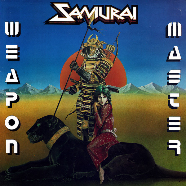 Samurai Weapon Master Vinyl