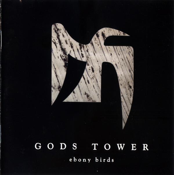 Gods Tower Ebony Birds Vinyl
