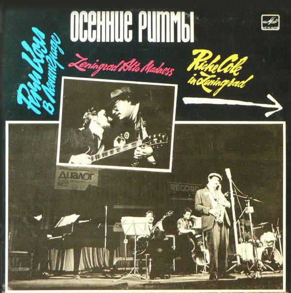 Cole, Richie Leningrad Alto Madness Vinyl