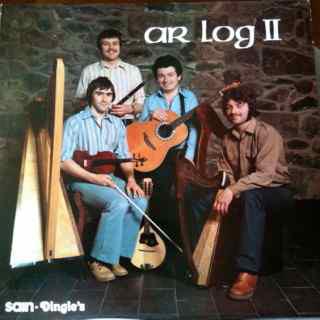 Ar Log Ar Log II Vinyl