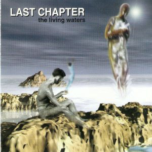 Last Chapter The Living Waters Vinyl