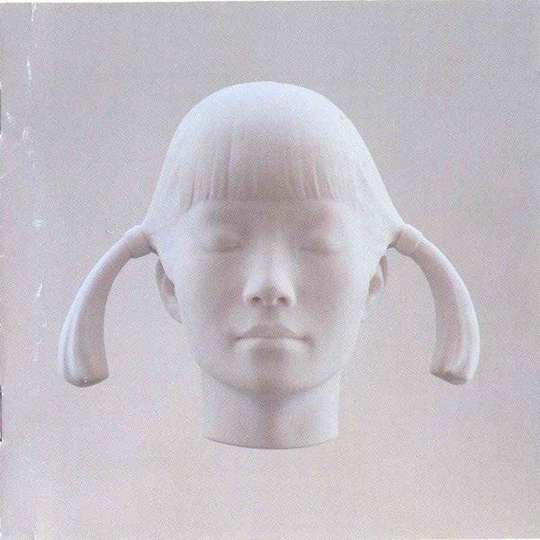Spiritualized Let It Come Down