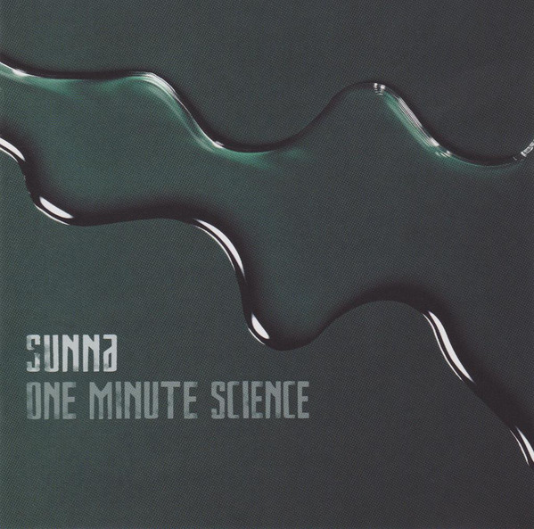 Sunna One Minute Science