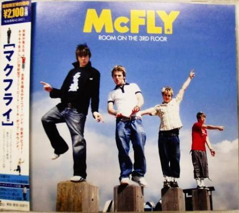 McFly Room On The 3rd Floor