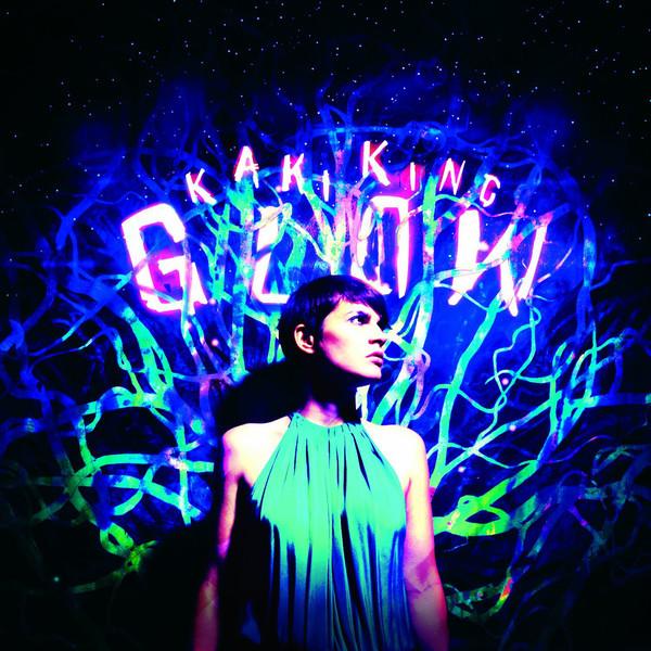 King, Kaki Glow CD