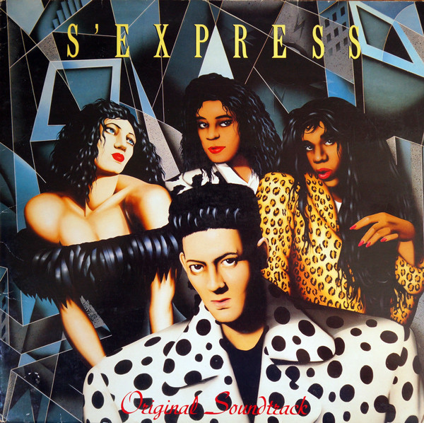 S'Express Original Soundtrack Vinyl