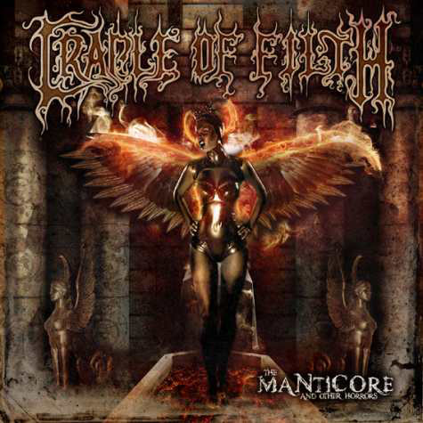 Cradle Of Filth The Manticore And Other Horrors Vinyl