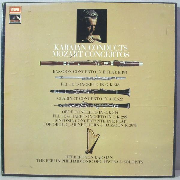 Mozart - Herbert von Karajan Wind Concertos Vinyl