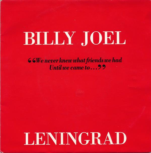 Joel, Billy Leningrad