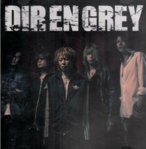 Dir En Grey Dir En Grey