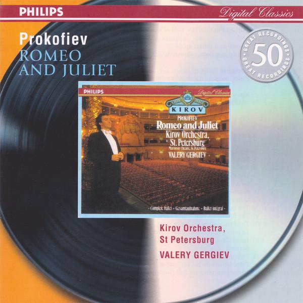 Prokofiev - Valery Gergiev Romeo And Juliet