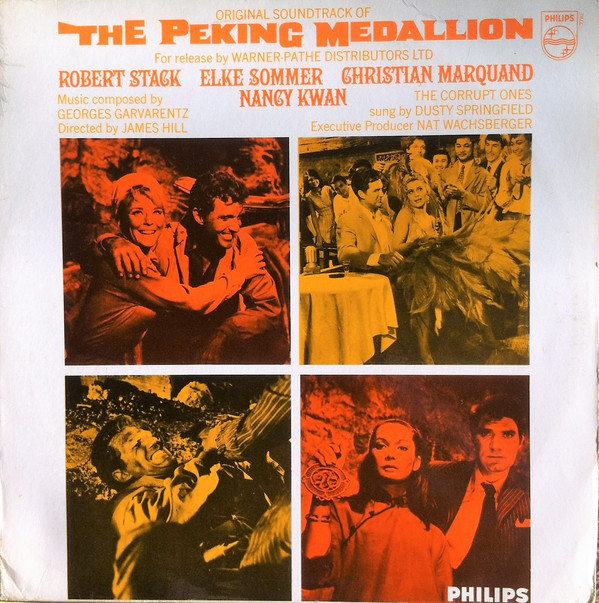 Georges Garvarentz The Peking Medallion  Vinyl