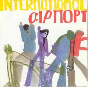 International Airport Northing We Can Control
