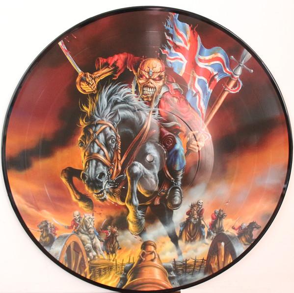 Iron Maiden Maiden England '88 Vinyl