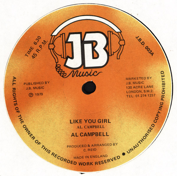 Al Campbell / Al Campbell & Clint Eastwood Like You Girl / Hit Me With Music Vinyl