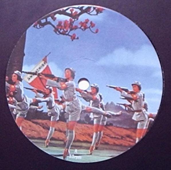 Brave Captain Captain America Vinyl