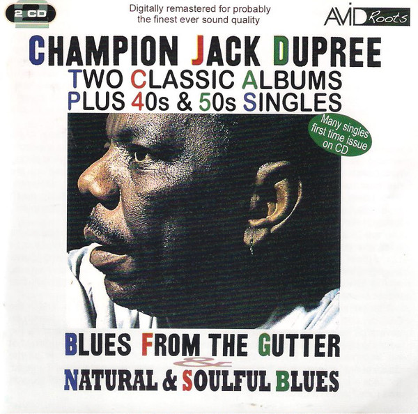 Dupree, Champion Jack Two Classic Albums