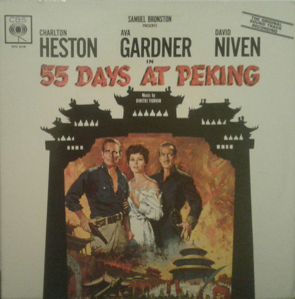 Tiomkin, Dimitri 55 Days At Peking Vinyl