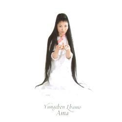 Yungchen Lhamo Ama