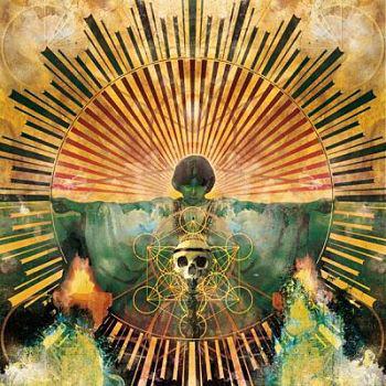 Urna Mors Principivm Est Vinyl