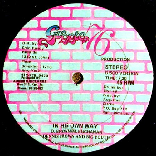 Big Youth And Dennis Brown In His Own Way Vinyl