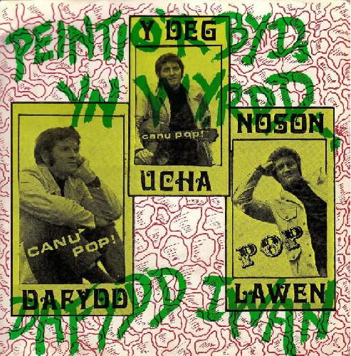 Dafydd Iwan Peintio'r Byd Yn Wyrdd  Vinyl