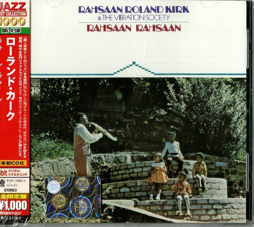 Rahsaan Roland Kirk & The Vibration Society Rahsaan Rahsaan