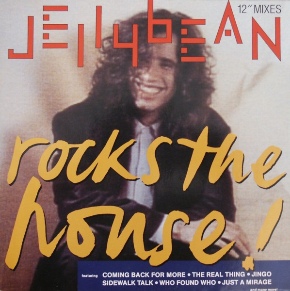 Jellybean Rocks The House! Vinyl