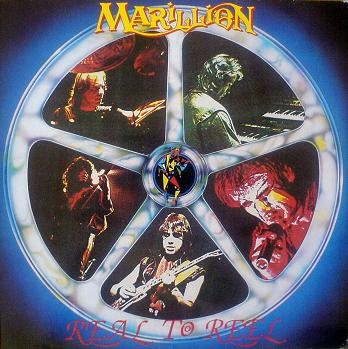 Marillion Real To Reel Vinyl