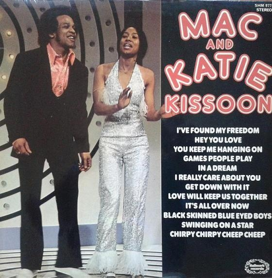 Mac And Katie Kissoon Mac And Katie Kissoon Vinyl