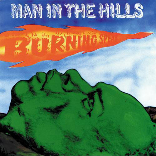 Burning Spear Man In The Hills Vinyl
