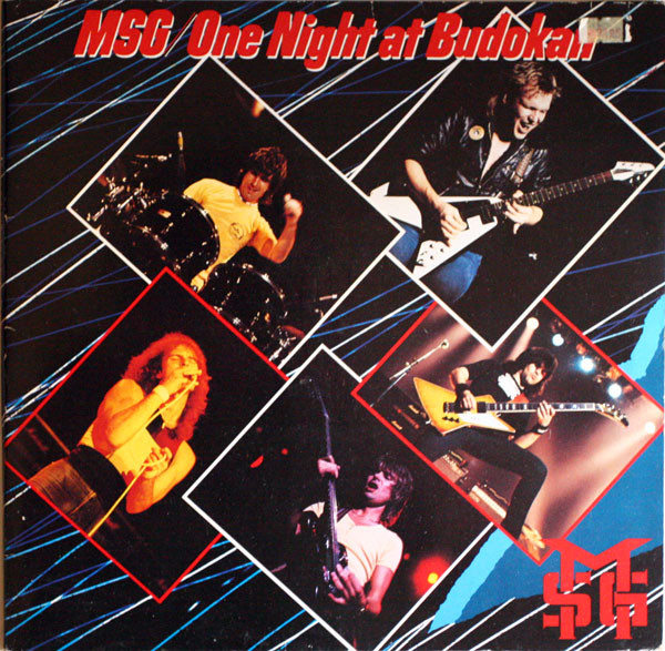 Schenker, Michael Group One Night At Budokan Vinyl