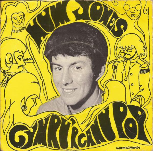 Huw Jones  Cymru'r Canu Pop Vinyl