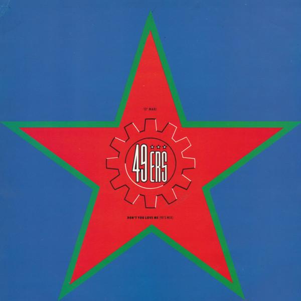 49ers Don't You Love Me Vinyl