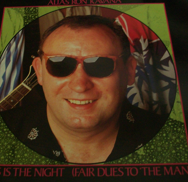 Alias Ron Kavana This Is The Night (Fair Dues To The Man) Vinyl