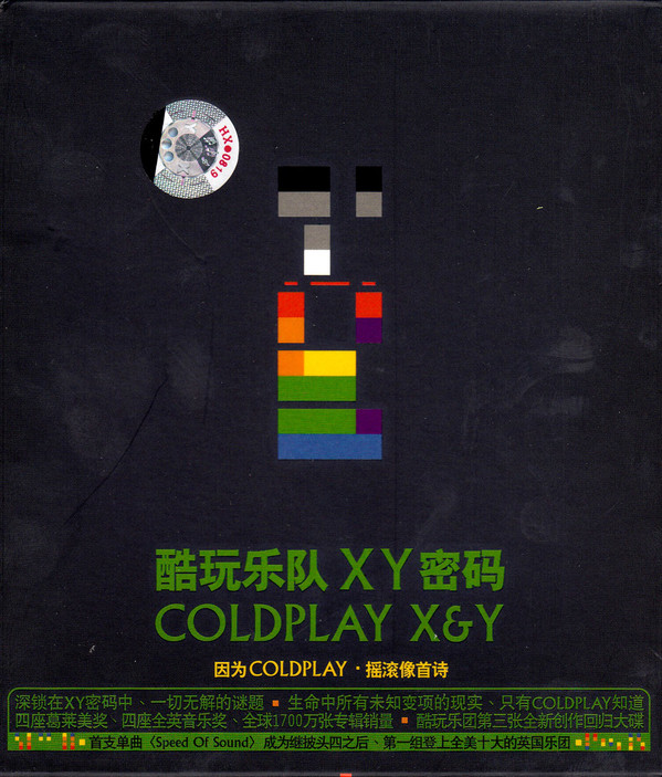 Coldplay X&Y - Import