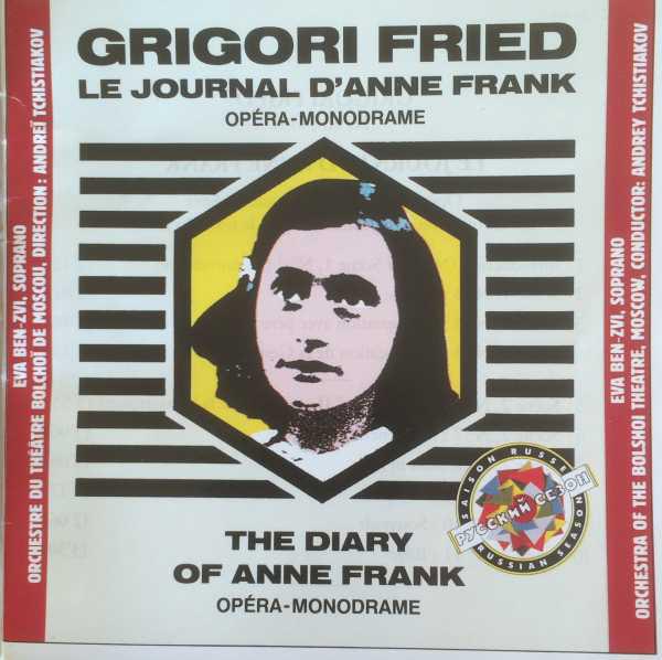 Fried - Eva Ben-Zvi, Orchestre Du Théâtre Bolchoï De Moscou, Andreï Tchistiakov Le Journal D'Anne Frank (Opéra-Monodrame) - The Diary Of Anne Frank (Opéra-Monodrame) Vinyl