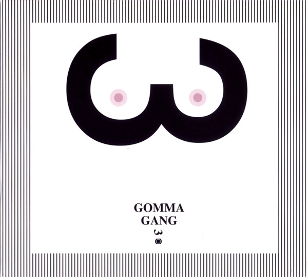 V/A Gomma Gang 3 - Mixed By Munk