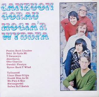 Hogia'r Wyddfa Caneuon Gorau Hogia'r Wyddfa Vinyl