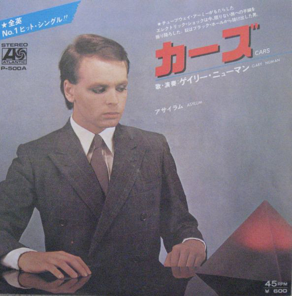 Numan, Gary Cars Vinyl