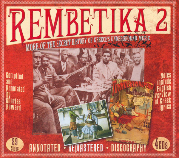 Various Rembetika 2 (More Of The Secret History Of Greece's Undeground Music) CD