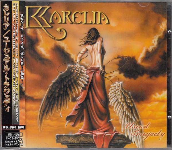 Karelia Usual Tragedy