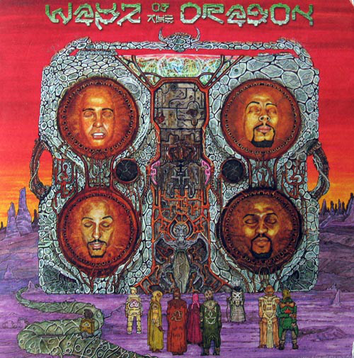 Various Artists Wayz Of The Dragon